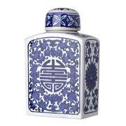 Avalon - Ming Jar
