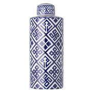 Avalon - Ling Jar Large