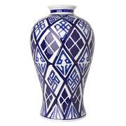 Avalon - Ling Vase