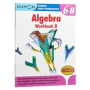 Book - Kumon Algebra: Workbook II