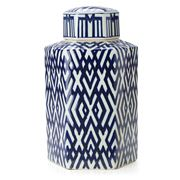 Avalon - Criss Cross Large Ginger Decorative Jar