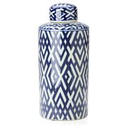 Avalon - Criss Cross Medium Ginger Decorative Jar