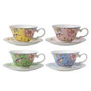 Aynsley - Windsor Pembroke Teacup & Saucer Set 4pce