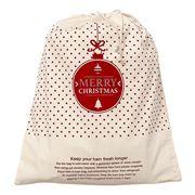 Ladelle - Merry Christmas Ham Bag