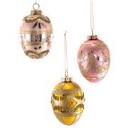 Katherine's Collection - Happily Glass Egg Ornament