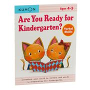 Book - Kumon Are You Ready For Kindergarten? Verbal Skills