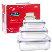 Glasslock - Tempered Glass Food Container Set 6pce