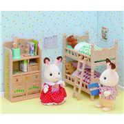 Sylvanian Families - Children's Bedroom Furniture Set