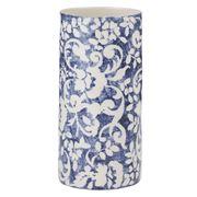 Tara Dennis - Fleur Vase 25cm