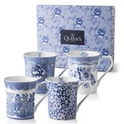 Queens - Blue Story Royale Mug Set 4pce