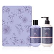 Crabtree & Evelyn - Lavender & Espresso Bathing Ritual 2pce
