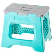 Vigar - Compact Collection Turquoise Folding Stool 27cm