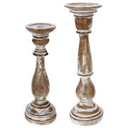 Raz - In Full Bloom Distressed Candle Holder Set 2pce