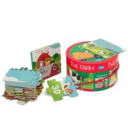 Sassi - The Farm Giant Puzzle & Book