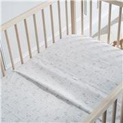Sheridan - Baby Kelby Grey Flat Sheet