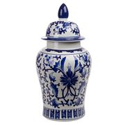 Fancy - Porcelain Jar White & Blue Ming 60cm