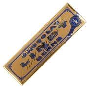 Lindt - Swiss Gold Dark Chocolate Block 300g