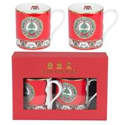 Halcyon Days - Vintage Christmas Tree Mug Set 2pce