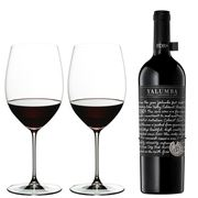 Riedel - Veritas 2+1 Cabernet Shiraz Glasses Yalumba Wine
