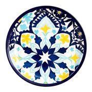 Ladelle - Fiesta Platter Yellow 27cm