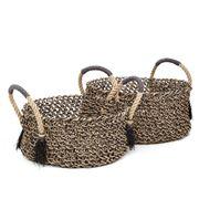 Tribe Home - Aviary Two Tone Basket Set 2pce