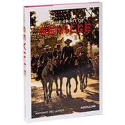 Assouline - In The Spirit Of Seville