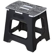 Vigar - Compact Collection Folding Stool Opera 32cm