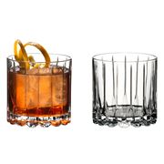 Riedel - Riedel Bar DSG Rocks Glass Set 2pce
