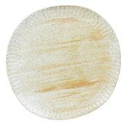 Robert Gordon - Ceylon Stoneware Round Platter 30cm