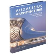 Book - Audacious Architecture