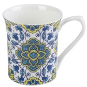 Queens - Hidden World Portugal Castelo Mug