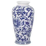 Florabelle - Vanda Vase Tall