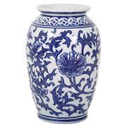 Florabelle - Vanda Vase Small
