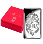 RA Mint - 2020 Lunar Year of the Rat $1 Silver Frosted Ingot
