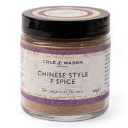 Cole & Mason - Chinese Style 7 Spice 45g