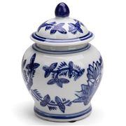 Avalon - Jonquil Ceramic Jar