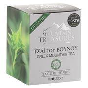 Mountain Treasures - Greek Mountain Tea 20g