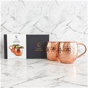 Clinq - Hammered Copper Mug Set 2pce