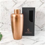 Clinq -  Matt Copper Cocktail Shaker