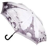 Galleria - Reverse Close Umbrella Paris