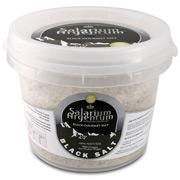 Salarium Argentum - Gourmet Black Salt 900g
