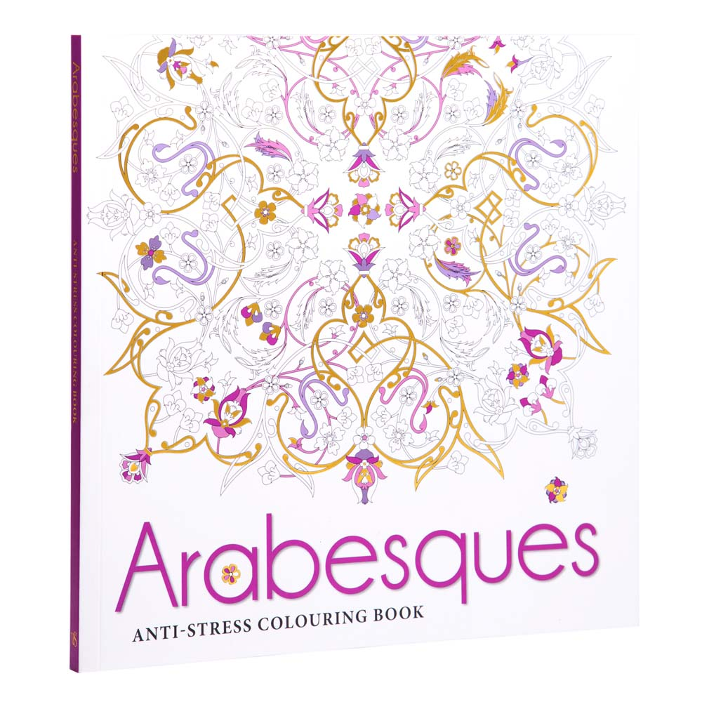 Book - Arabesques Anti-Stress Colouring Book | Peter\'s of Kensington