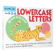 Book - Kumon Grow To Know Lowercase Letters