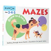 Book - Kumon Grow To Know Mazes