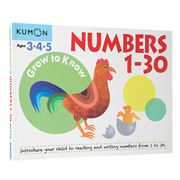 Book - Kumon Grow To Know Numbers 1-30