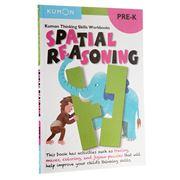 Book - Kumon Thinking Skills Spatial Reasoning