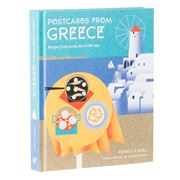 Book - Postcards From Greece