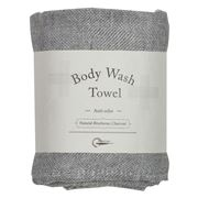 Nawrap - Natural Binchotan Body Wash Towel