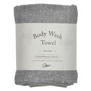 Nawrap - Natural Binchotan Body Wash Towel