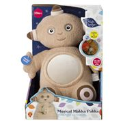 In The Night Garden - Makka Pakka Musical Light Up Friend